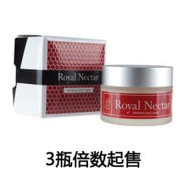 Royal Nectar蜂毒面膜 50ml